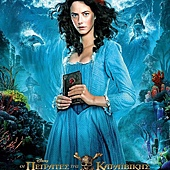 Movie, Pirates of the Caribbean: Dead Men Tell No Tales(美國) / 加勒比海盜 神鬼奇航:死無對證(台) / 加勒比海盗5:死无对证(中) / 加勒比海盜:惡靈啟航(港), 電影海報, 俄羅斯, 角色海報