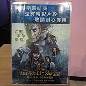 Movie, Pirates of the Caribbean: Dead Men Tell No Tales(美國) / 加勒比海盜 神鬼奇航:死無對證(台) / 加勒比海盗5:死无对证(中) / 加勒比海盜:惡靈啟航(港), 片尾劇情提醒