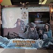 Movie, Pirates of the Caribbean: Dead Men Tell No Tales(美國) / 加勒比海盜 神鬼奇航:死無對證(台) / 加勒比海盗5:死无对证(中) / 加勒比海盜:惡靈啟航(港), 廣告看板, 日新威秀