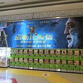 Movie, Pirates of the Caribbean: Dead Men Tell No Tales(美國) / 加勒比海盜 神鬼奇航:死無對證(台) / 加勒比海盗5:死无对证(中) / 加勒比海盜:惡靈啟航(港), 廣告看板, 京華城喜滿客