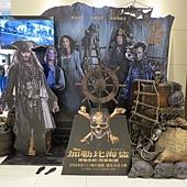 Movie, Pirates of the Caribbean: Dead Men Tell No Tales(美國) / 加勒比海盜 神鬼奇航:死無對證(台) / 加勒比海盗5:死无对证(中) / 加勒比海盜:惡靈啟航(港), 廣告看板, 喜樂時代