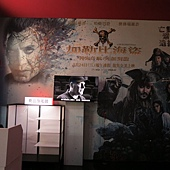 Movie, Pirates of the Caribbean: Dead Men Tell No Tales(美國) / 加勒比海盜 神鬼奇航:死無對證(台) / 加勒比海盗5:死无对证(中) / 加勒比海盜:惡靈啟航(港), 廣告看板, 美麗華影城