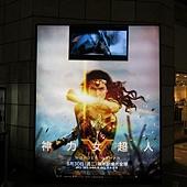 Movie, Wonder Woman(美國) / 神力女超人(台) / 神奇女侠(中) / 神奇女俠(港), 廣告看板, 美麗華影城