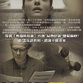 Movie, Contratiempo(西班牙) / 佈局(台) / The Invisible Guest(英文) / 看不见的客人(網), 電影DM