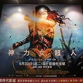 Movie, Wonder Woman(美國) / 神力女超人(台) / 神奇女侠(中) / 神奇女俠(港), 廣告看板, 喜樂時代
