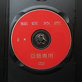 Movie, The Butterfly Effect(美國.加拿大) / 蝴蝶效應(台) / 連鎖蝶變(港), DVD