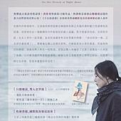 Movie, 밤의 해변에서 혼자(韓國) / 獨自在夜晚的海邊(台) / 等一個人的心灣(港) / On the Beach at Night Alone(英文), 電影DM