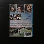 Movie, 桐島、部活やめるってよ(日本) / 聽說桐島退社了(台) / 聽說桐島要退社(港) / The Kirishima Thing(英文) / 听说桐岛要退部(網), DVD