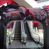Movie, Spider-Man: Homecoming(美國) / 蜘蛛人:返校日(台) / 蜘蛛侠:英雄归来(中) / 蜘蛛俠:強勢回歸(港), 廣告看板, 美麗華