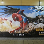 Movie, Spider-Man: Homecoming(美國) / 蜘蛛人:返校日(台) / 蜘蛛侠:英雄归来(中) / 蜘蛛俠:強勢回歸(港), 廣告看板, 捷運頂溪站