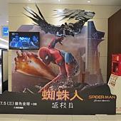 Movie, Spider-Man: Homecoming(美國) / 蜘蛛人:返校日(台) / 蜘蛛侠:英雄归来(中) / 蜘蛛俠:強勢回歸(港), 廣告看板, 喜樂時代