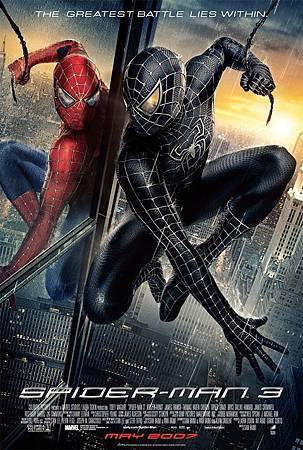 Movie, Spider-Man 3(美國) / 蜘蛛人3(台) / 蜘蛛侠3(中) / 蜘蛛俠3(港), 電影海報, 美國