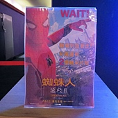 Movie, Spider-Man: Homecoming(美國) / 蜘蛛人:返校日(台) / 蜘蛛侠:英雄归来(中) / 蜘蛛俠:強勢回歸(港), 電影院彩蛋提醒