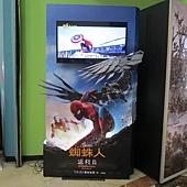 Movie, Spider-Man: Homecoming(美國) / 蜘蛛人:返校日(台) / 蜘蛛侠:英雄归来(中) / 蜘蛛俠:強勢回歸(港), 廣告看板, 哈拉影城