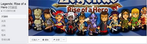 Facebook, 社團, Legends: Rise of a Hero 討論區