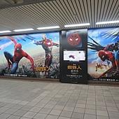 Movie, Spider-Man: Homecoming(美國) / 蜘蛛人:返校日(台) / 蜘蛛侠:英雄归来(中) / 蜘蛛俠:強勢回歸(港), 廣告看板, 捷運忠孝新生站
