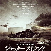 Movie, Shutter Island(美國) / 隔離島(台) / 不赦島(港) / 禁闭岛(網), 電影海報, 日本