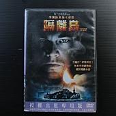 Movie, Shutter Island(美國) / 隔離島(台) / 不赦島(港) / 禁闭岛(網), DVD