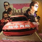 Movie, Baby Driver(英國.美國) / 玩命再劫(台) / 极盗车神(中) / 寶貝車神(港), 廣告看板, 欣欣秀泰
