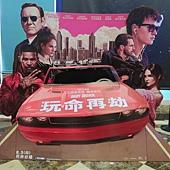 Movie, Baby Driver(英國.美國) / 玩命再劫(台) / 极盗车神(中) / 寶貝車神(港), 廣告看板, 哈拉影城