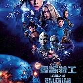 Movie, Valérian and the City of a Thousand Planets(法國) / 星際特工瓦雷諾:千星之城(台) / 星际特工:千星之城(中) / 星際特工:千星之城(港), 電影海報, 中國