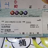 Movie, Baby Driver(英國.美國) / 玩命再劫(台) / 极盗车神(中) / 寶貝車神(港), 電影票
