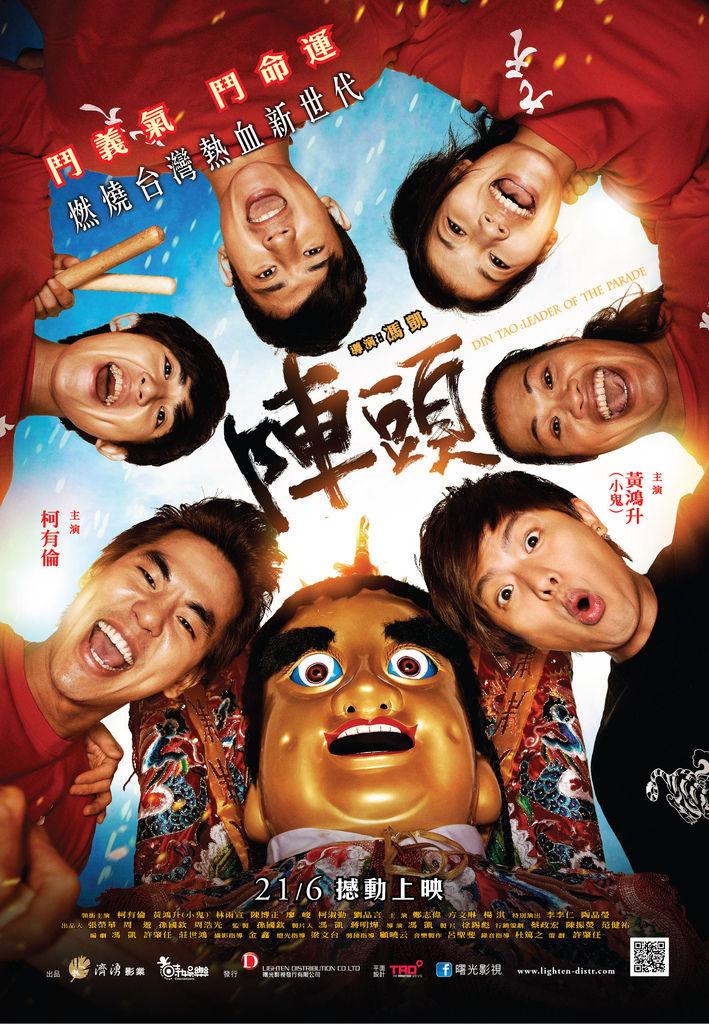 香港的海報~出爐瞜~ 6月21日隆重上映!