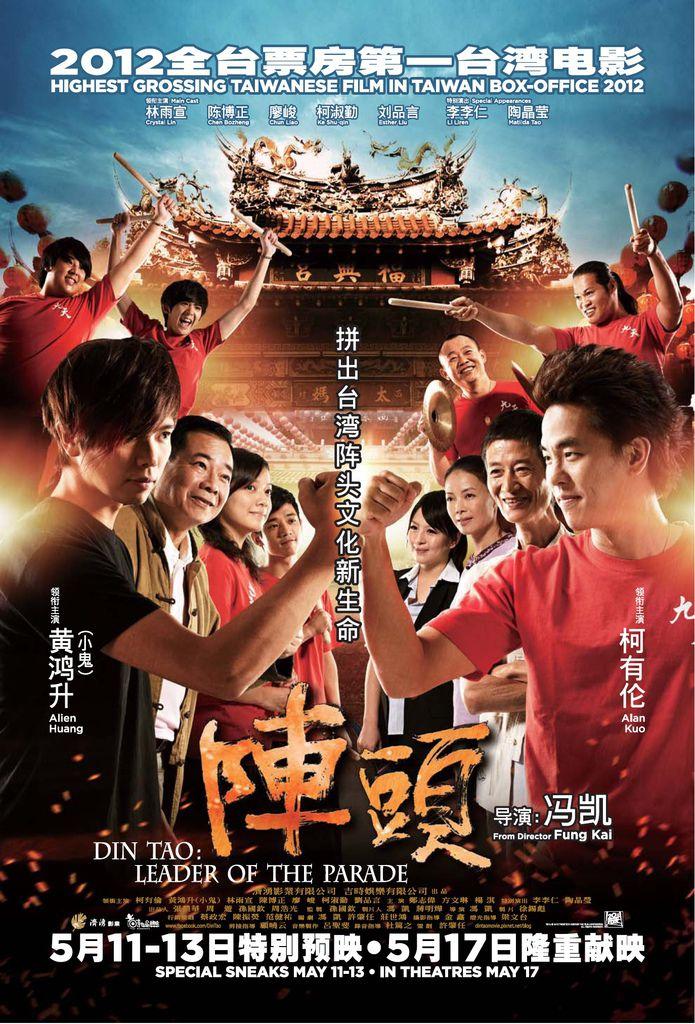 馬來西亞的海報~出爐瞜~ 5月17日隆重上映!!!