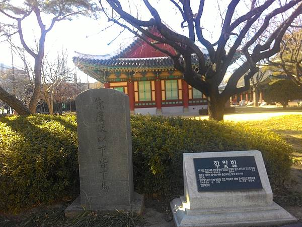 Day5-119 慶尚監營公園.jpg