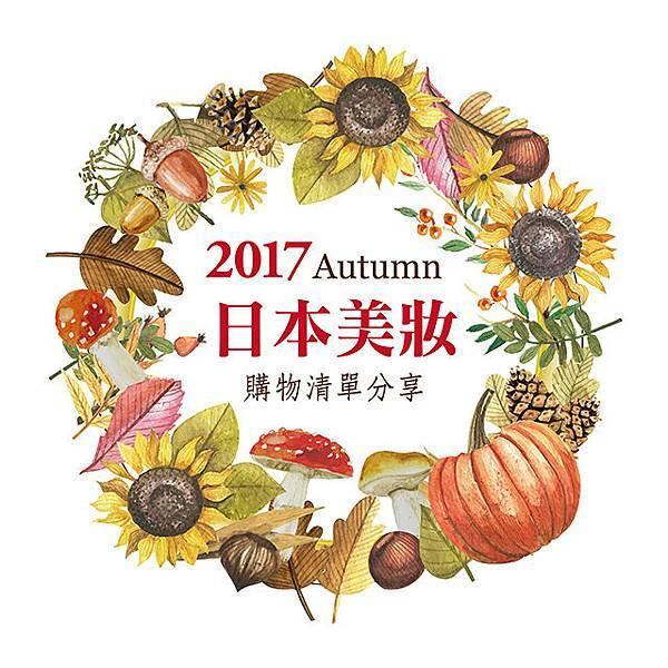 Autumn logo.jpg