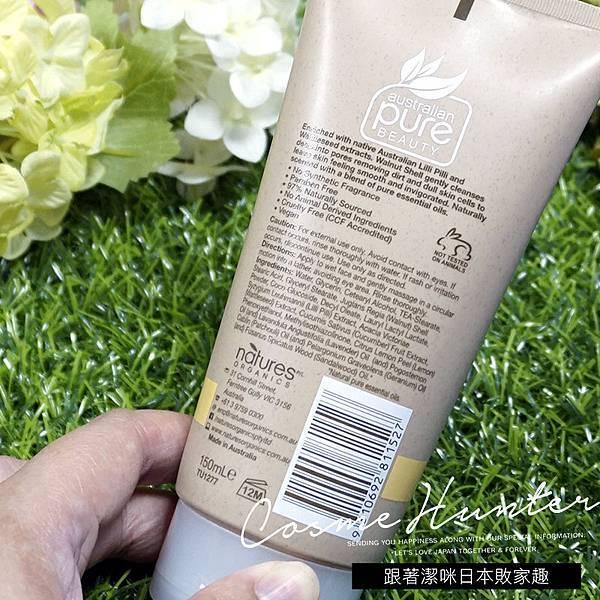 97%天然植粹去角質磨砂洗面乳2.jpg