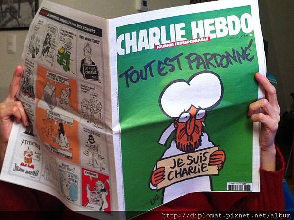 我是查理 Je suis Charlie/I am Charlie