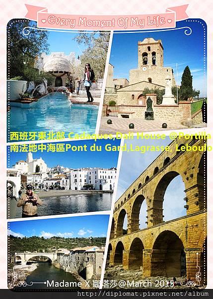 法國地中海區及西班牙東北