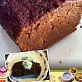 蘋果胡蘿蔔黑糖蛋糕