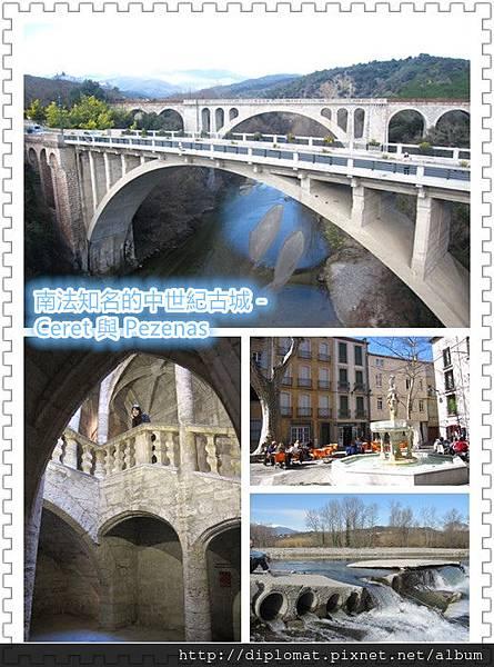 南法中古小城 - Ceret 與 Pezenas