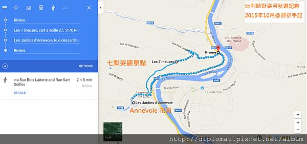 151019_秋遊記趣_meuse 健行路線圖