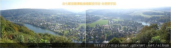 151019_秋遊記趣_Meuse鳥瞰