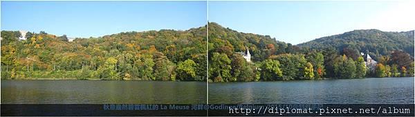 151019_秋遊記趣_Meuse全景