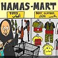 比利時超市的兒童部門 - 機關槍和自爆炸彈衣