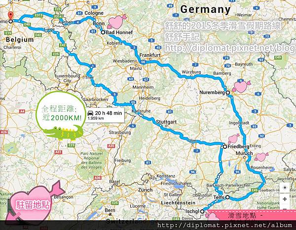 2015冬季假期路線圖(德國.奧地利)