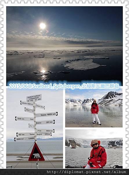 1506_Spitzbergen.jpg