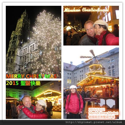 2015_Xmas greetings