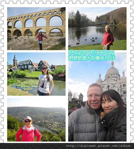 2015_travel.jpg