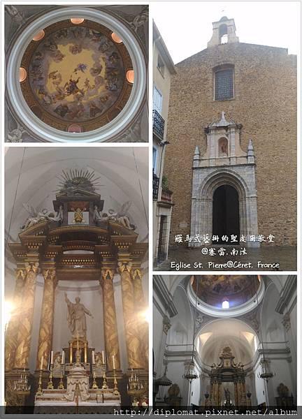 160508_羅馬式藝術的聖皮爾教堂.jpg