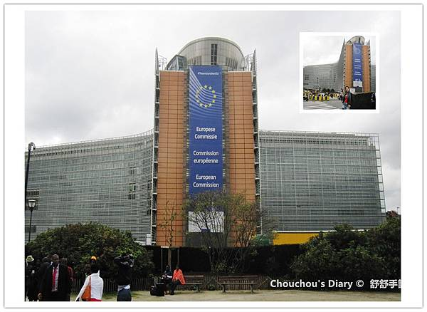 歐盟執委會主建物 Berlayment Building