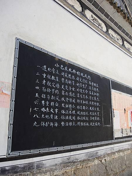 DSCN4339.jpg