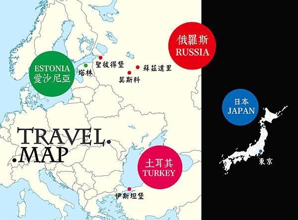 旅遊地圖.jpg