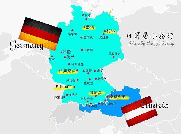 德國奧地利地圖.jpg