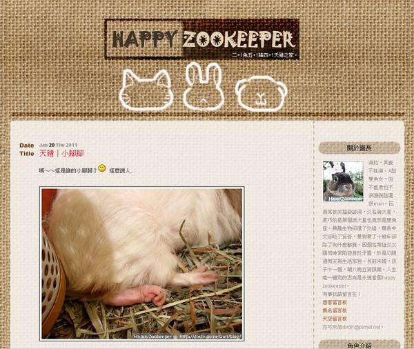 2011-02-06_010741.jpg
