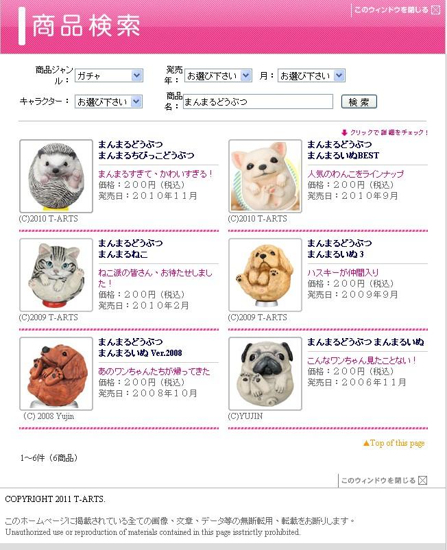 2011-02-15_001556.jpg